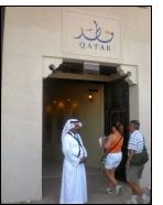 qatar0001 - Pabellón de QatarZamzam es la generosidad de Allah
