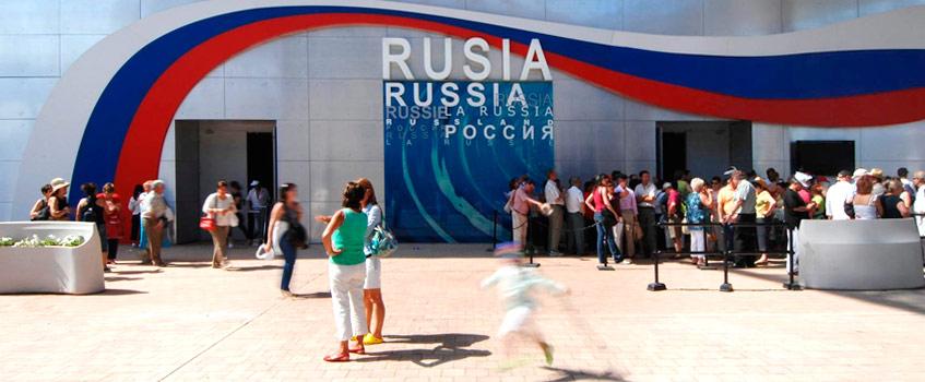 pabellon rusia zaragoza expo - Expo Zaragoza 2008: Desde Rusia con… insolencia