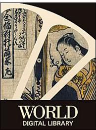 wdl 2009 1 - La UNESCO y su proyecto de Biblioteca Digital Mundial
