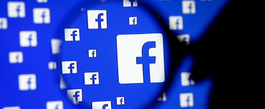 facebook buscar - Facebook, una red que cumple una función social