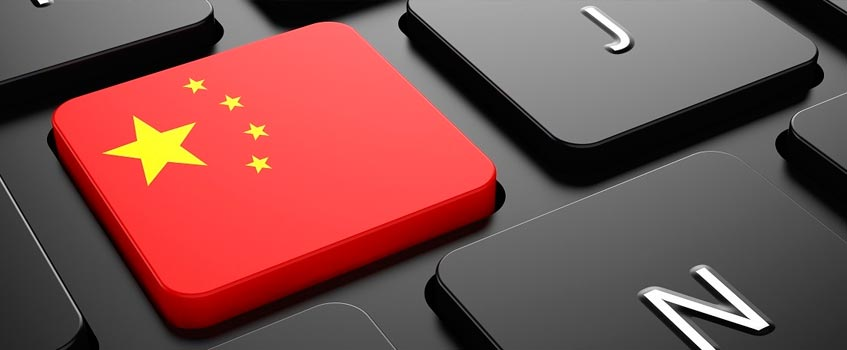 china censura internet - China obliga a instalar un software de censura