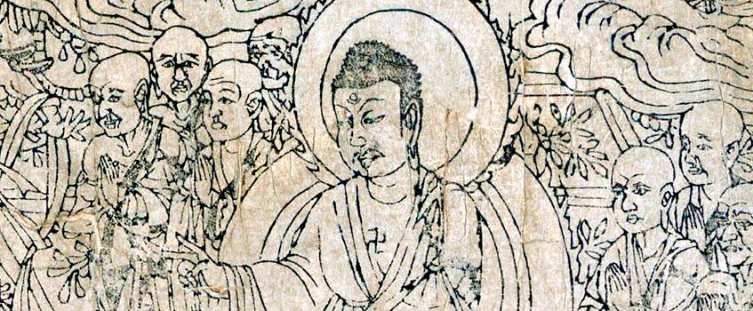 sutra diamante 1 - Sutra del diamante: El primer libro de la historia se imprimió en China